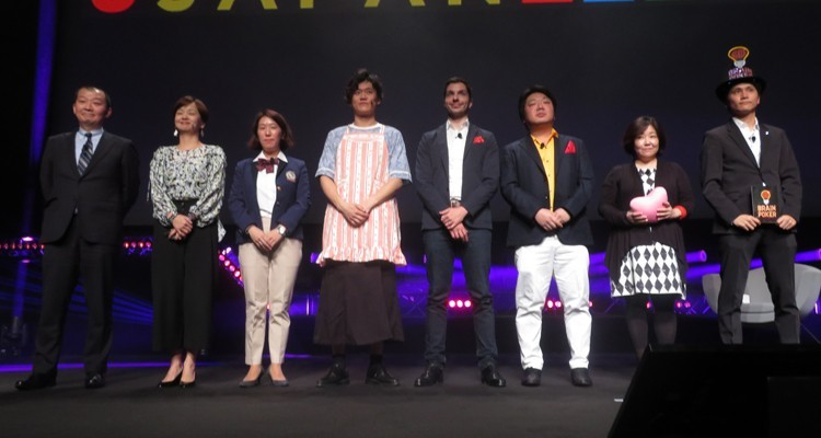 The eight main Japanese broadcasters (TBS, NHK, TV Tokio, ABC, Fuji TV, Nippon TV, TV Asahi and YTV) presented the 2019 edition of Treasure Box Japan, with the newest formats from the Asian country